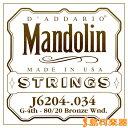 D'Addario J6204 マンドリン弦 Mandolin Family 80/20 Bronze 034 【バラ弦1本】 【ダダリオ】