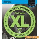 D'Addario XL Nickel Round Wound Long Scale ベース弦 レギュラーライトトップ/ミディアムボトム レギュラーライト/ミディアムゲー..