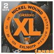 D'Addario EXL160TP ベース弦 XL Nickel Twin Packs Long Scale ミディアムゲージ 050-105 【2セットパック】 【ダダリオ】