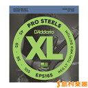 D'Addario EPS165 ベース弦 XL ProSteels Round Wound レギュラーライトトップ/ミディアムボトムゲージ 045-105 【ダダリオ】