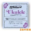 D'Addario EJ87C ウクレレ弦 Ukulele Strings Titanium コンサートウクレレ用 【ダダリオ】