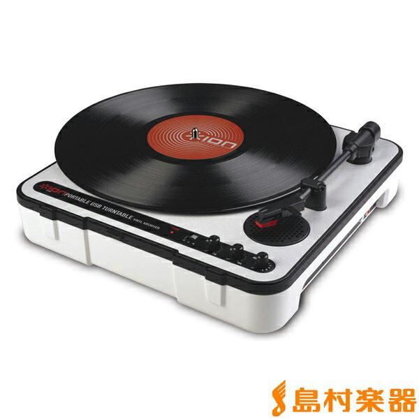 ION AUDIO Mobile LP アナログレコードプレーヤー 【アイオンオーディオ】