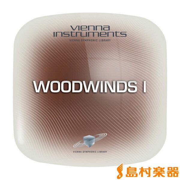 VIENNAWOODWINDS1木管楽器音源プラグインソフトビエナ国内正規品ダウンロード版