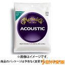 Martin M130 アコースティックギター用セット弦 エクストラライトゲージ 【マーチン】