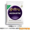 【期間限定オンラインストア特価】 Martin M170PK3 アコースティックギター用セット弦 エクストラライトゲージ 【3セットパック】 【マーチン】