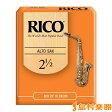 Rico AS2.1/2 リード アルトサックス用 【硬さ:2 1/2】 【10枚入り】 【リコ】