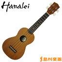 Hanalei HUK-10G ソプラノウクレレ 【ハナレイ HUK10G】