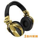 Pioneer HDJ-1500-N ゴールド DJ用 ヘッドホン 【パイオニア】