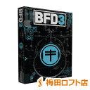 FXpansion BFD3 USB版 ドラム音源 【FXパンション】 【限定特価】 【梅田ロフト店】 【国内正規品】 ランキングお取り寄せ