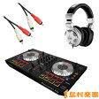 Pioneer DDJ-SB2 + HPX2000 DJ初心者セット DJコントローラー Serato DJ Intro 対応 ブラック 【パイオニア】
