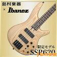 Ibanez SSR630 NTF ベース【島村楽器限定】 【アイバニーズ】