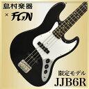 【無金利キャンペーン実施中!5/7まで】 FUJIGEN JJB6R BK(ブラック) ジャズベース J-Classic 【フジゲン】 【日本製】