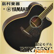 YAMAHA FSX755SC MBL アコースティックギター 【エレアコ】 【ヤマハ】 【島村楽器限定】