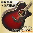 YAMAHA FSX755SC DSR アコースティックギター 【エレアコ】 【ヤマハ】 【島村楽器限定】