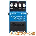 【送料無料】BOSS CS-3 Compression Sustainer コンプレッションサスティナー エフェクター 【ボス】 【大宮ラクーン店】