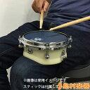 Pearl TPX-6N ドラム練習パッド 【パール TPX6N 】 【マッフルヘッド(メッシュ)】 【膝当てタイプ】 【トレーニングパッド】 【練習用】
