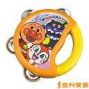PINOCCHIO アンパンマン うちの子天才 タンバリン 楽器おもちゃ 【ピノチオ 楽器玩具 アガツマ】の画像