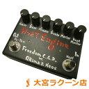 Freedom Custom Guitar Research AN-EF-11 HeatEngine オーバードライブ エフェクター 【フリーダムカスタムギターリサーチ】 【大宮ラクーン店】