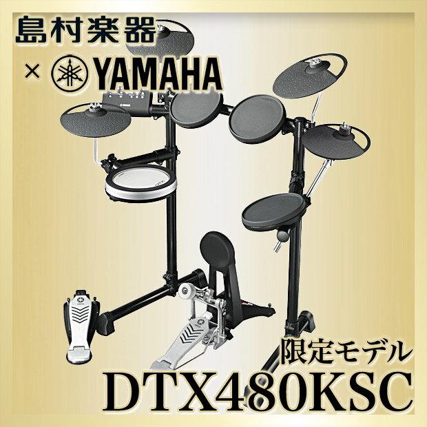 YAMAHADTX480KSC電子ドラムセットDTX400シリーズヤマハ