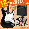 Vanguard VST-01 BK(ブラック) ヤマハアンプセット エレキギター 初心者セット 【バンガード】 VST01 【オンラインストア限定】