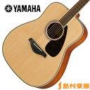 YAMAHA FG820 NT(ナチュラル) アコースティックギター