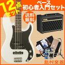 楽天島村楽器Squier by Fender Affinity Precision Bass OWT(オリンピックホワイト) エレキベース初心者セット VOXアンプ プレシジョンベース 【スクワイヤー by フェンダー】【オンラインストア限定】