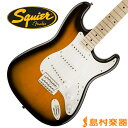 Squier by Fender Affinity Series Stratocaster Maple Fingerboard 2CS(2カラーサンバースト) ストラトキャスター 【スクワイヤー by フェンダー】