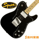 Squier by Fender Vintage Modified Telecaster Custom Maple Fingerboard BLK(ブラック) テレキャスター 【スクワイヤー by フェンダー】