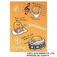 Sanrio ぐでたま×島村楽器 コラボグッズ ステッカー ギター&ドラムバージョン 【サンリオ】【数量限定】