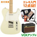 Squier by Fender Affinity Telecaster AWT(アークティックホワイト) エレキギター 初心者 セット VOXアンプ テレキャスター 【スクワイヤー by フェンダー】