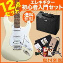 【ポイント5倍 6/21 01:59迄】Squier by Fender Bullet Strat with Tremolo HSS AWT...