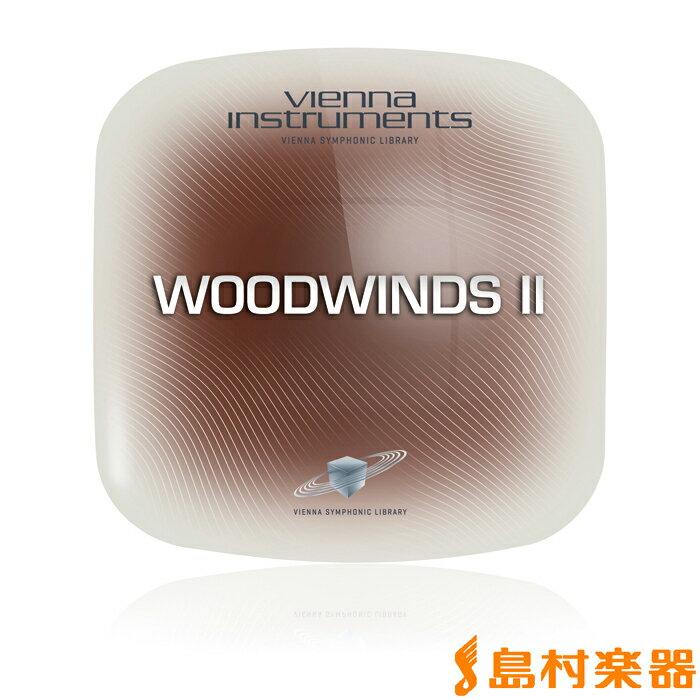 VIENNAWOODWINDS2木管楽器音源プラグインソフトビエナ国内正規品ダウンロード版
