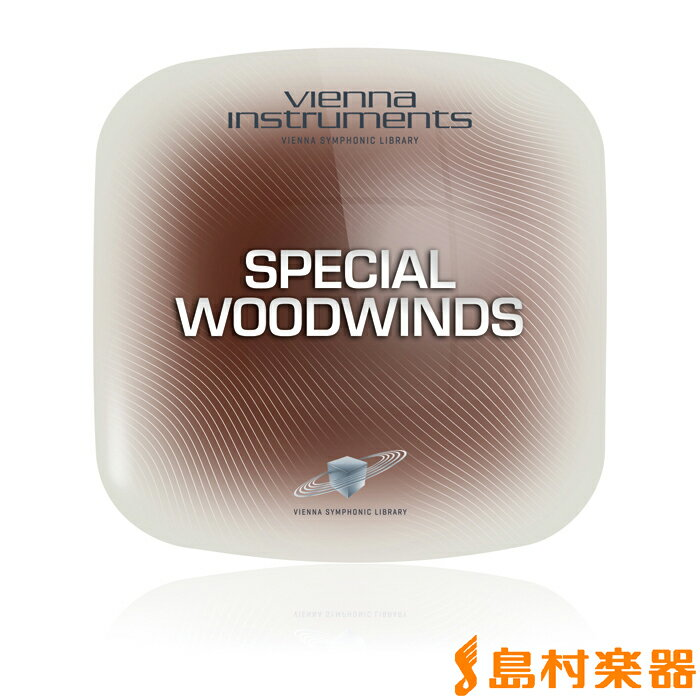 VIENNASPECIALWOODWINDS木管楽器音源プラグインソフトビエナ国内正規品ダウンロード