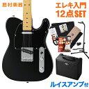 【送料無料】CoolZ ZTL-V/M BLK(ブラック) ルイスアンプセット エレキギター 初心者セット 【クールZ】【Vシリーズ】【オンラインストア限定】