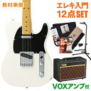 【送料無料】CoolZ ZTL-V/M VWH(ビンテージホワイト) VOXアンプセット エレキギター 初心者セット 【クールZ】【Vシリーズ】【オンラインストア限定】CoolZ ZTL-V/M VWH(ビンテージホワイト) VOXアンプセット エレキギター 初心者 セット 【クールZ】【Vシリーズ】