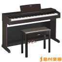 YAMAHA ARIUS YDP-143R ニューダークローズウッド調仕上げ 電子ピアノ アリウス 88鍵盤 【ヤマハ YDP143R】【配送設置無料・代引き払い不可】