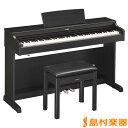YAMAHA ARIUS YDP-163B (ブラックウッド調仕上げ) 電子ピアノ アリウス 88鍵盤 【ヤマハ YDP163】【配送設置無料・代引き払い不可】