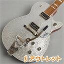 GRETSCH G6129T/1957/SV エレキギター 【グレッチ Silver Jet】 【ビビット南船橋店】 【アウトレット】