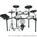 【送料無料】YAMAHA DTX920K 電子ドラム セット 【DTX900シリーズ】 【ヤマハ】