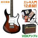 YAMAHA PACIFICA112V OVS(オールドバイオリンサンバー
