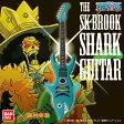 ONE PIECE THE SK BROOK SHARK GUITAR ソウルキング ブルック シャークギター エレキギター 【ワンピース】