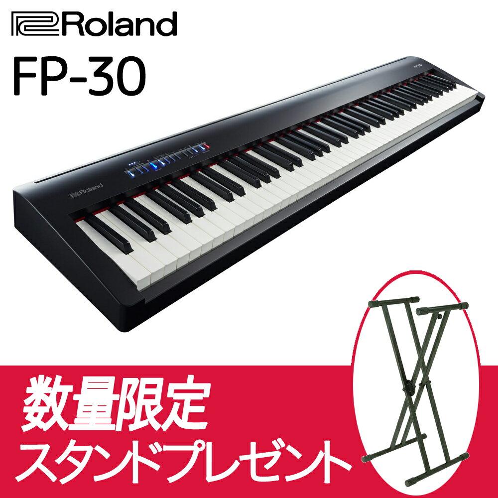 【オンライン限定企画・X型スタンドプレゼント・台数限定】ROLAND FP-30 BK ブラック 電子ピアノ【ローランド FP30】
