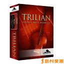 【在庫あり】 Spectrasonics Trilian USB版 ベース音源 【スペクトラソニックス】【国内正規品】
