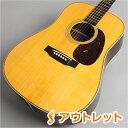 Martin HD-28V/N アコースティックギター 【マーチン ドレッドノート】 【ビビット南船橋店】 【アウトレット】