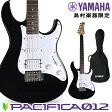 YAMAHA PACIFICA012 BLACK エレキギター 初心者 入門モデル パシフィカ 【ヤマハ】【島村楽器限定販売】
