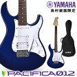YAMAHA PACIFICA012 DARK BLUE METALLIC エレキギター 初心者 入門モデル パシフィカ 【ヤマハ】【島村楽器限定販売】