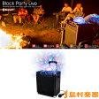 【エントリーでポイント5倍 10/27 10:00-10/30 9:59】 ION AUDIO Block Party Live ワイヤレススピーカー Bluetooth対応 【アイオンオーディオ】