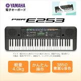 YAMAHA PSR-E253 �����ܡ��� �ݡ����ȡ��� ��61���� �ڥ�ޥ� PSRE253 PORTATONE��