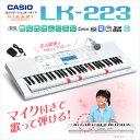 【ヘッドホンプレゼント中!】 CASIO LK-223 光ナビゲーションキーボード 【61鍵】 【カシオ LK223 光る キーボード】