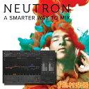 iZotope Neutron std ミキシングプラグイン 【アイゾトープ】【国内正規品】